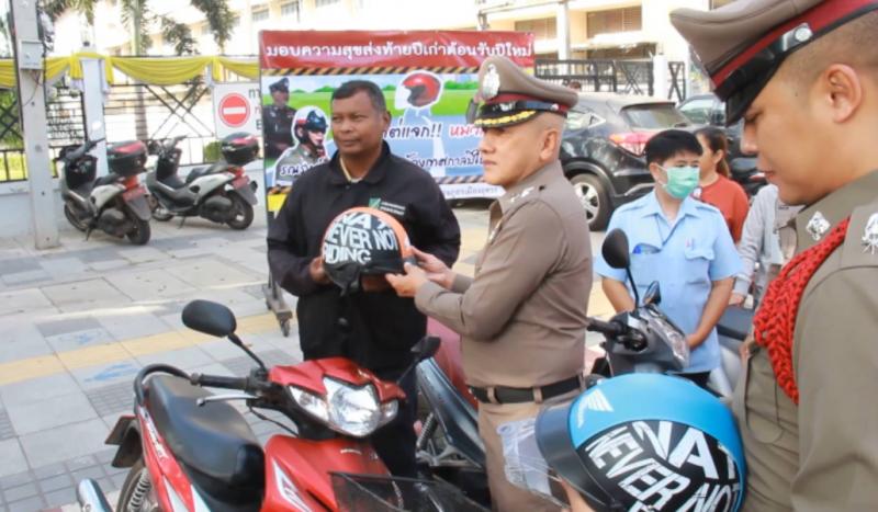 , ตำรวจอุดรฯ ตั้งด่านแจกหมวก แทนใบสั่ง เป็นของขวัญปีใหม่, ลุงรวย(ใคร)