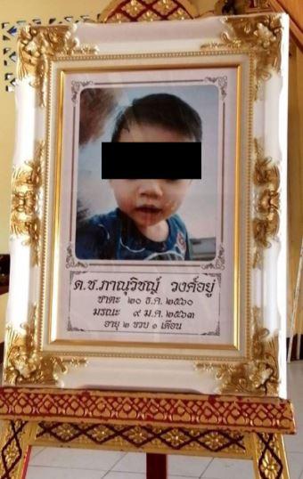, สะเทือนใจ พ่อน้องไทตัล โพสต์เศร้า ถ่ายรูปไว้ชื่นชมความน่ารัก ไม่คิดต้องเลือกมาใช้งานศพ, ลุงรวย(ใคร)