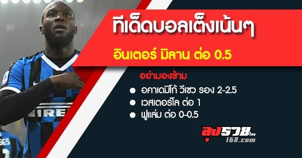 , ทีเด็ด ลุงรวย ประจำวันที่ 12 กุมภาพันธ์ 2563, ลุงรวย(ใคร)